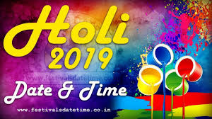 Happy Holi Status | Best Holi Wishes | Happy Holi status In Hindi