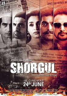 Shorgul Hindi Movie Review