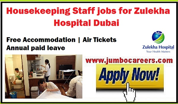 Housekeeping jobs for Zulekha hospital, Dubai jobs with accommodation,
