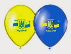 Воздушные шарики  с надписью Украина