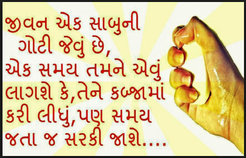Happy Fathers Day 2016 Wishes In Tamil Marathi Gujarati Happy