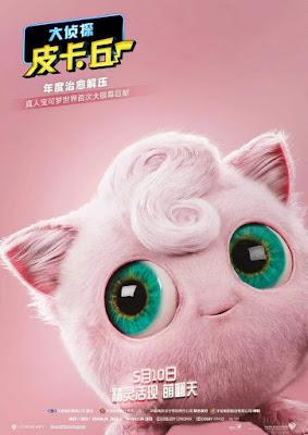 Pokemon Detective Pikachu Movie Poster 21