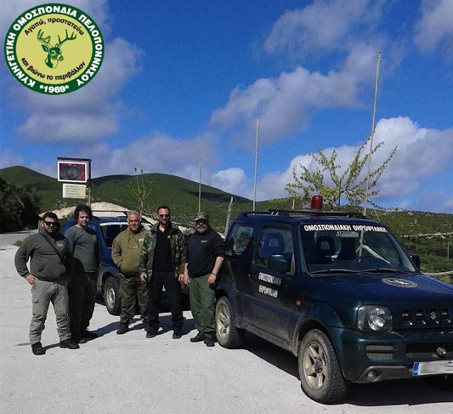 Αποστολή θηροφύλαξης Ζακύνθου και Νήσων Στροφάδων