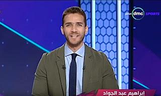 برنامج المقصورة حلقة حصاد الاسبوع حلقة الخميس 17-8-2017 مع إبراهيم عبد الجواد - الحلقة كاملة