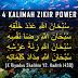 4 Kalimat Zikir Lebih Power Dari Yang Biasa
