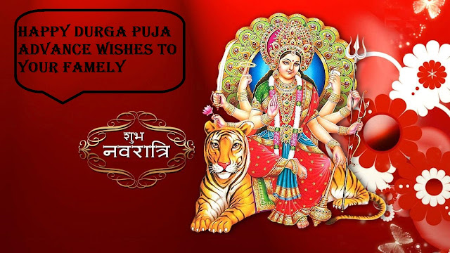 happy durga puja hd images, happy durga puja images, durga puja wishes in bengali, durga puja images with quotes, durga puja images download, durga puja images hd, durga puja photo gallery at images, durga puja wishes in english, urga puja images download, durga puja images hd, durga puja photo gallery at images, durga puja images with quotes, happy durga puja hd images, happy durga puja images, durga puja images 2014, durga puja 2018, durga puja,durga puja wishes, happy durga puja wishes, durga puja 2016, durga puja kolkata, durga puja festival, durga puja video, durga puja greetings, durga puja pandal, durga puja pictures, durga puja wishes quotes, durga puja 2017, happy durga puja, durga puja wishes video, durga puja wishes 2016, durga puja 2016 wishes, maa durga, family durga puja wishes in hindi, durga puja images with quotes.