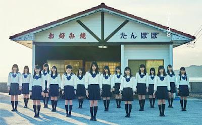 STU48 - Kurayami.jpg