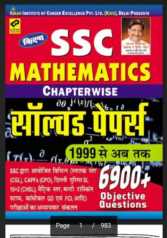 Math Book For Ssc