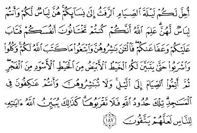 QS Al-Baqarah 187