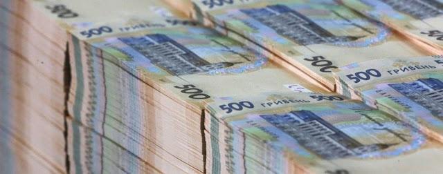 За експортера українських горіхів внесли рекордну суму застави
