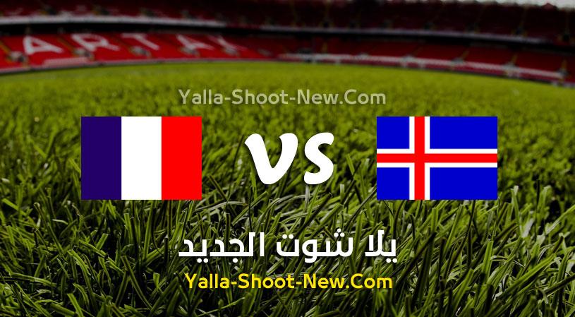 مباراة أيسلندا وفرنسا