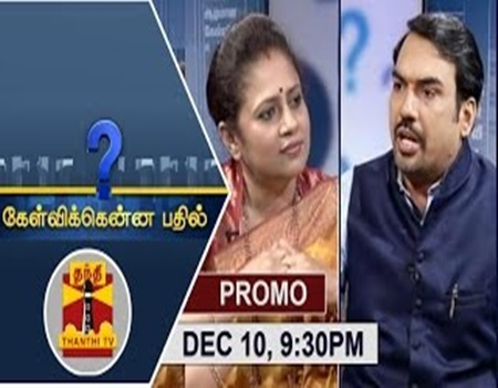 Tamiltv5.net - Tamil Serials & Shows Online