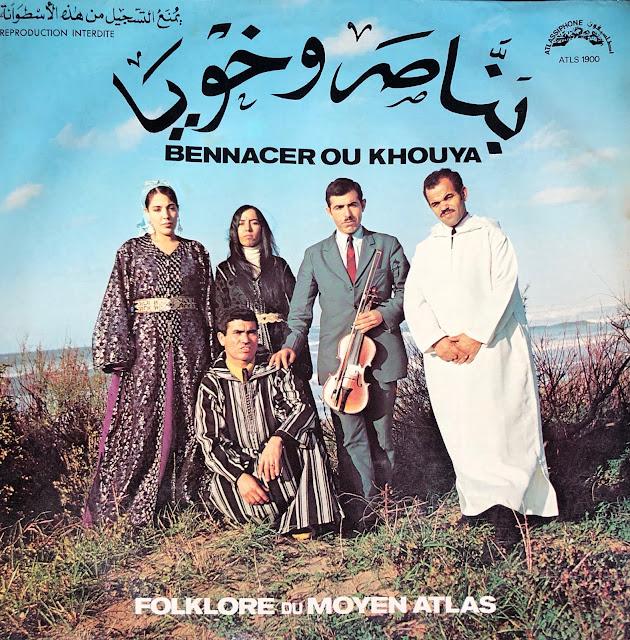 Moroccan traditional folk music musique marocaine folklorique traditionnelle du