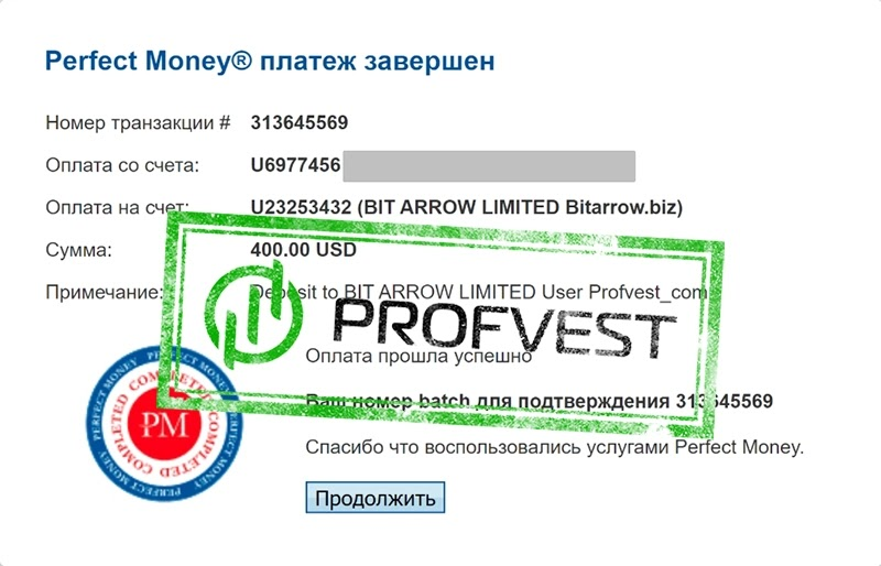 Депозит в Bit Arrow Limited
