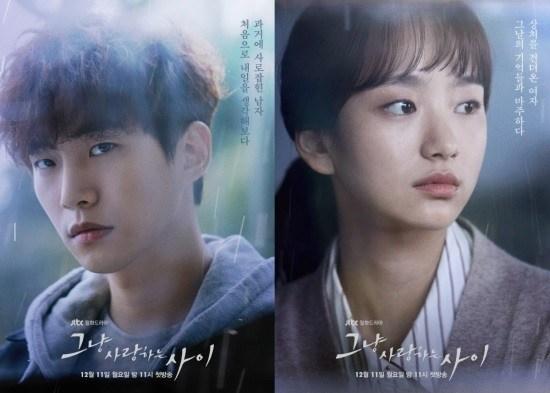2017年韓劇 只是相愛的關係線上看