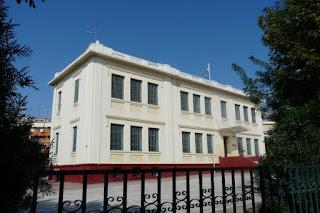 1ο Δημοτικό Σχολείο Νεάπολης