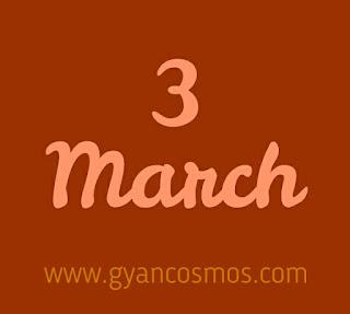 3 मार्च इतिहास 3 March History in Hindi