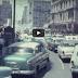 Πάμε μία βόλτα στην Αθήνα του 1962; (video)