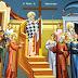 Η Εορτή της Υψώσεως του Τιμίου Σταυρού (Συναξάριον Αγίου Νικοδήμου Αγιορείτου)
