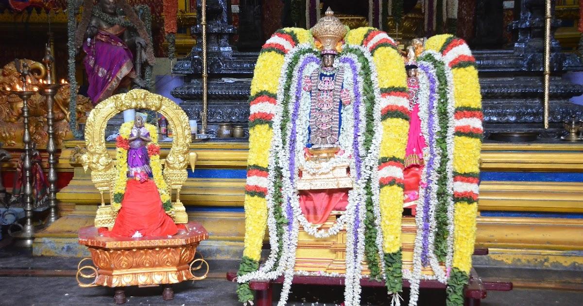 பாரத்வாஜேஸ்வரர்  சித்திரைப் பெருவிழா - 15