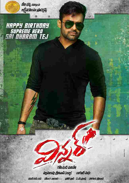 Winner Telugu Movie Posters