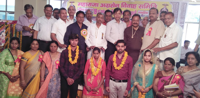 42 pairs on the first day of the All-India introduction conference of Maharaja Agrasen Marriage Committee