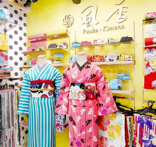 Fuuka Kimono, Rental Kimono di Jepang