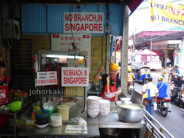 SabX2-Wanton-Noodle-Soi-19-Pratunam-Bangkok