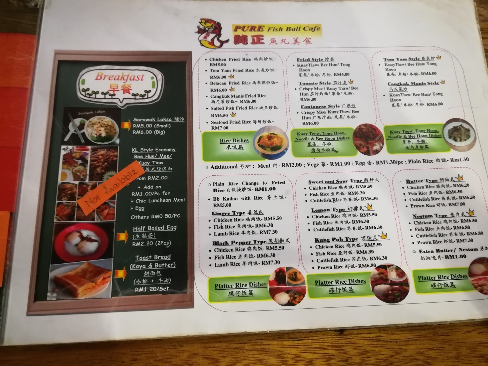 Malaysia food blog kuching based pure fish ball cafe for Oak city fish and chips menu