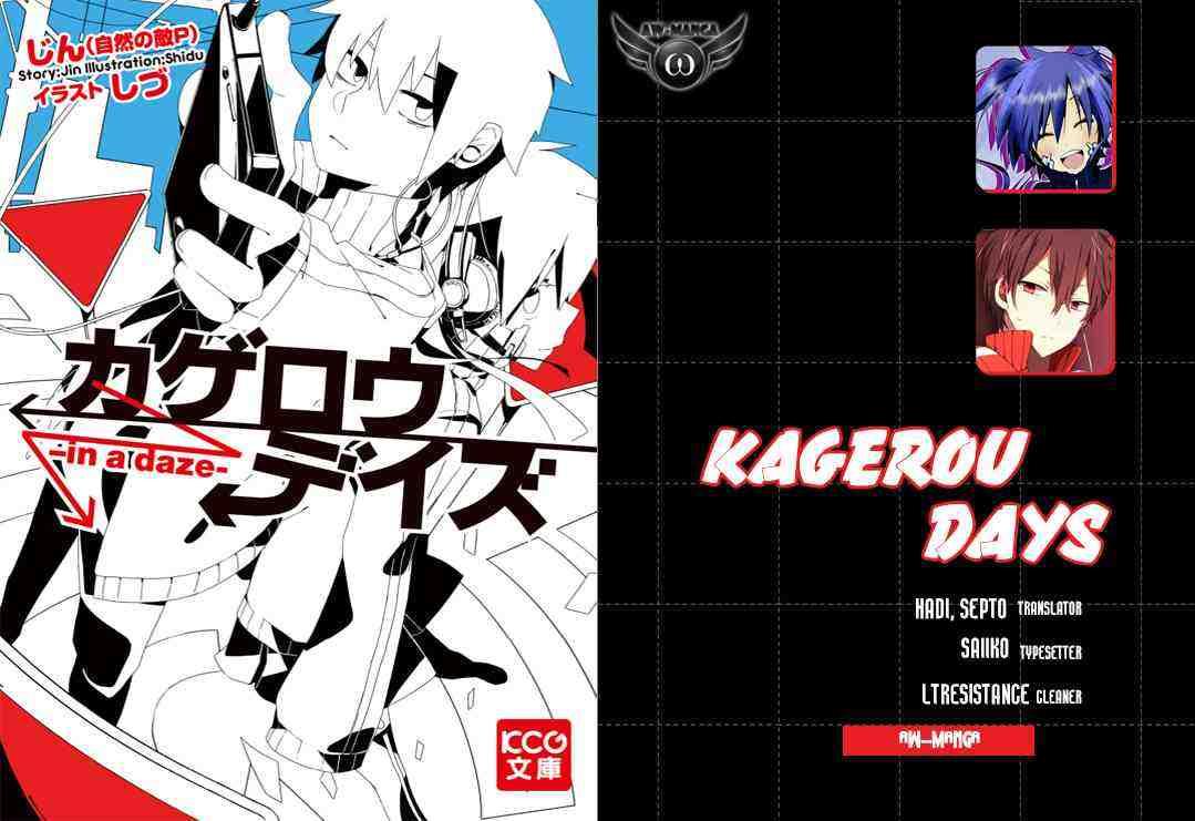 Dilarang COPAS - situs resmi www.mangacanblog.com - Komik kagerou days 007 - chapter 7 8 Indonesia kagerou days 007 - chapter 7 Terbaru |Baca Manga Komik Indonesia|Mangacan