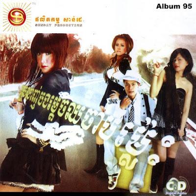 Sunday CD Vol 95