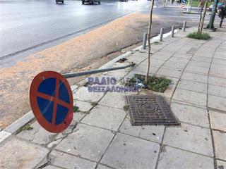 Τρεις άνθρωποι έχασαν την ζωή τους σε τροχαίο στο κέντρο της Θεσσαλονίκης