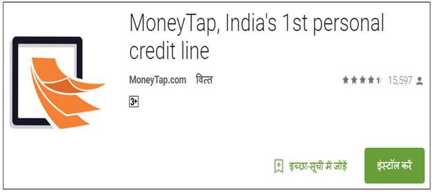 MoneyTap mobile app