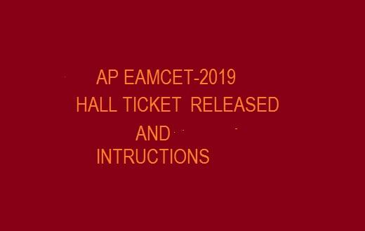 AP EAMCET HALL TICKET 2019 | Download AP EAMCET Admit Card April 2019