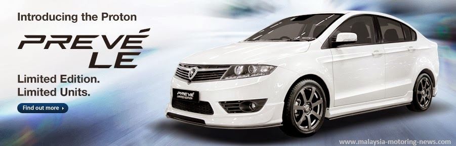 Malaysia Motoring News: Proton Preve LE - RM79,688 (R3 ...