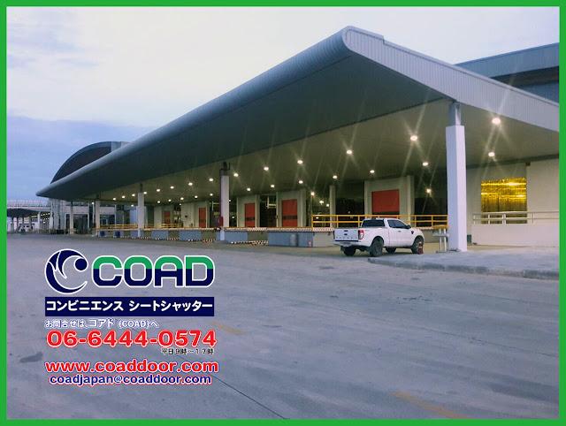 高速シートシャッター、シート製高速シャッター、高速シートドア、スピードドア、スピードシャッター、COAD、コアド、コンビニエンスシートシャッター、コアドシャッター、自動復帰