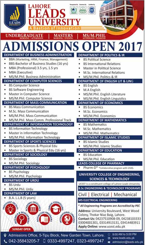 Admissions Open in Lahore Leads University (LLU)
