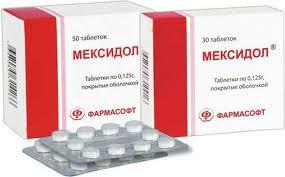 meksidol-v-tabletkah