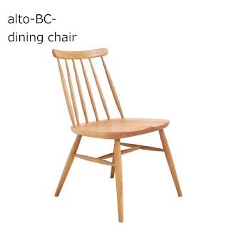 【DC-N-130-BC】アルト-BC- dining chair