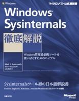 http://ec.nikkeibp.co.jp/item/books/P94640.html