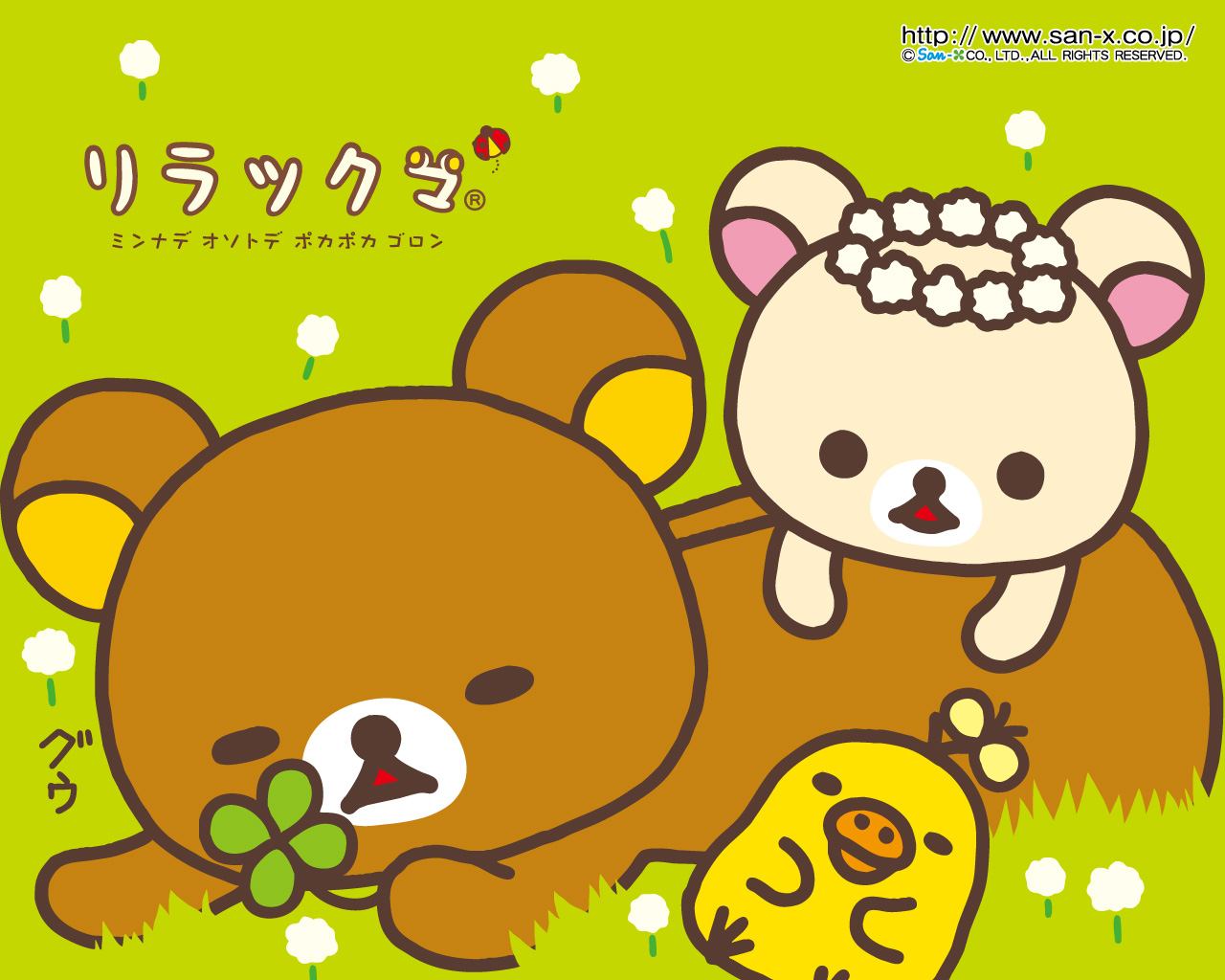 Kawaii Iphone 4 Wallpaper 鬆弛熊 Rilakkuma 頁 1 ♀tracy♂ 卡通桌布館 笨笨網站超級論壇 Powered