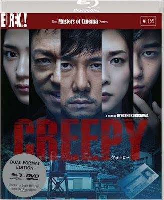Download Film Creepy