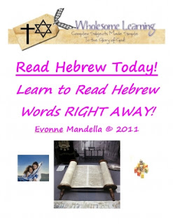Read Hebrew Today curriculum review