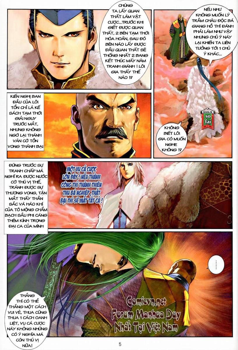 Ôn Thụy An Quần Hiệp Truyện chap 7 trang 5