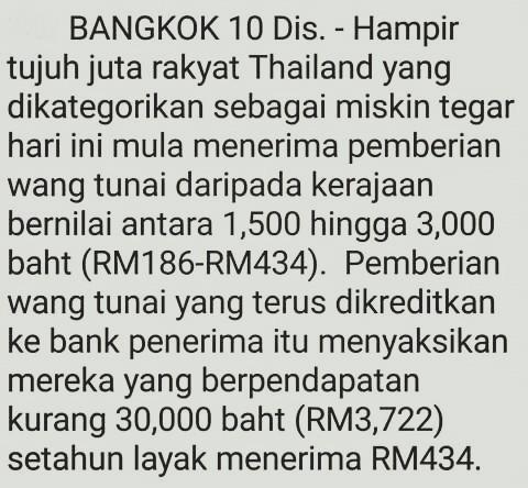 Kerajaan UMNO Thailand Berikan Bantuan Seumpama #BR1M Kepada Rakyatnya #BetterNation
