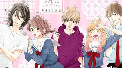 RECOMENDACIÓN MANGA: Tsubaki-chou Lonely Planet