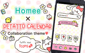 Download PETATTO CALENDAR for Android