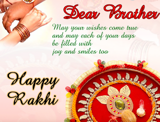 Rakhi Wishes Raksha Bandhan 2017 For Brothers And Sisters