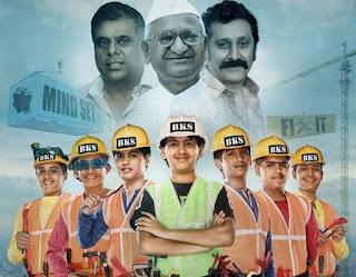 anna-hazare-in-cinema
