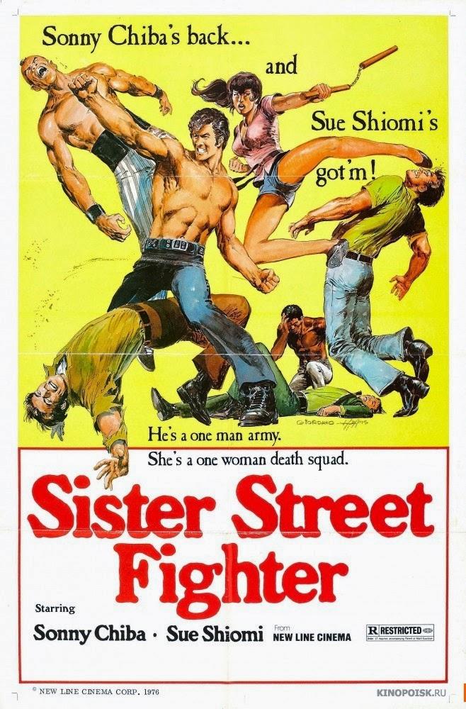 Cagliostro film 1974